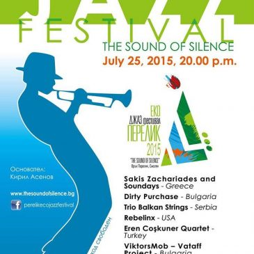 Soundays Jazz festival